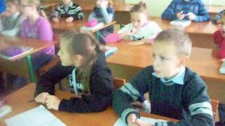 Інтерактивні ігри на уроках української мови