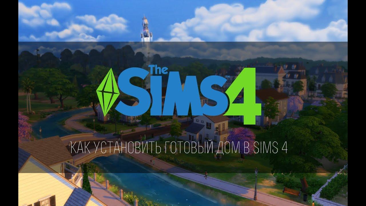 Играем в The Sims 4. Строим дом для симов. Готовые комнаты,и чуток .
