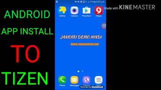 Tizen mobile me android app install karna
