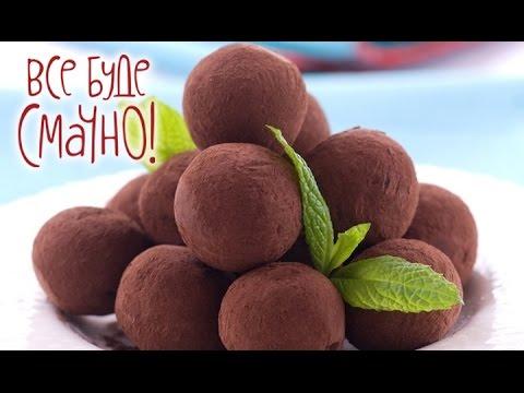 Конфеты Raffaello - калорийность, полезные свойства