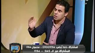 خالد الغندور: انسحاب قائمة احمد سليمان من انتخابات الزمالك وذهول حازم امام