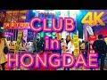 Lagu 【韓国ソウル】KOREA SEOUL  CLUB in HONGDAE