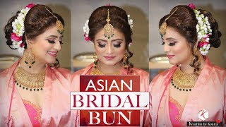 Asian Bridal Bun Hairstyle | Step by Step Indian Bridal Bun | Krushhh by Konica