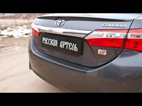 Накладка на задний бампер Toyota Corolla XI E160, E170 седан russ artel.ru