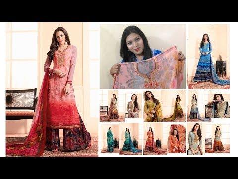 Stylish Plazzo Style Designer Salwar Kameez  ll Online Shop ll 24 May 2018