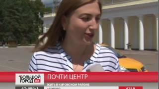 Почти центр. Большой город. live. 24/07/2017. GuberniaTV