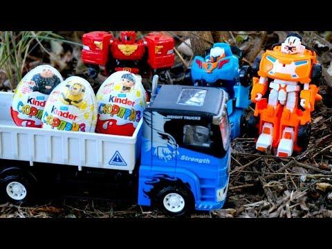 Тоботы - трансформеры, грузовик и киндер сюрпризы. Игрушки для детей
