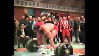 1990 Champs USSR powerlifting Super Dead Lift