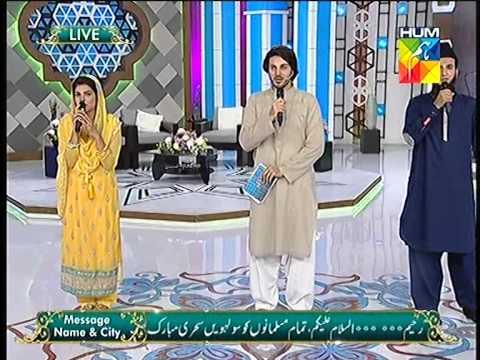 Ahsan, Asad and Tehreem reciting Naat in Jashn e Ramazan HUM TV Show