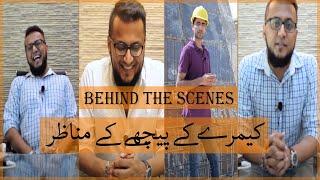 Behind the scenes Of video series