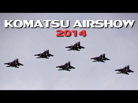 [総集編88分] 小松基地航空祭2014まとめ!!! オープニングから帰投まで!!! 航空自衛隊 JASDF Komatsu Airshow