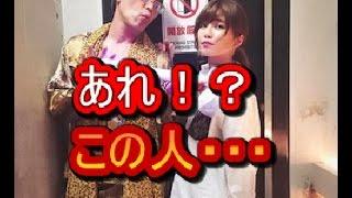 【注目】AAA宇野実彩子、今世界で話題のあの人とのコラボが実現?2ショ...