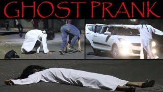 GHOST PRANK (Horror Prank gone wrong) [Mungis. Best Comedy]
