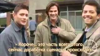 Приколы со съемок 6-го сезона
