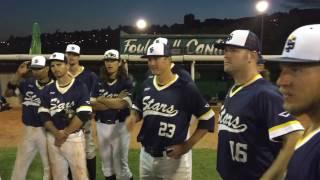 International Stars Baseball at Prague Baseball Week 2016