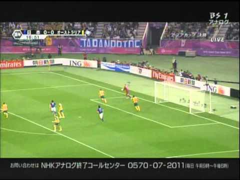2011/01/29 AFC Asian Cup [6] FINAL Japan vs Australia 1st-half
