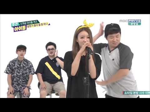 "[Weekly Idol] Ilhoon & Bomi singing Girls Day ""Something"" (karaoke games)"