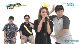 "[Weekly Idol] Ilhoon & Bomi singing Girls Day ""Something"" (karaoke games)"
