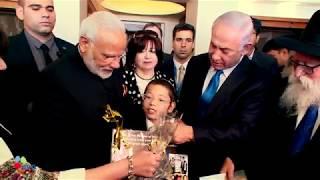 Netanyahu, Indian PM Modi meet Moshe Holtzberg   נתניהו, ראש ממשלת הודו מודי עם הילד מוישי הולצברג