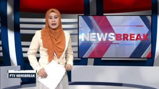 NEWS BREAK: Bagong PCGG Commissioner, itinalaga ni Pangulong Duterte