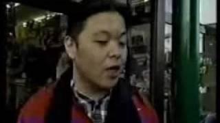 ゲームカタログ2(1994年-1998年) ・ドキドキ冒険島平和台店 ・マリオカ...