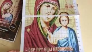 Обзор набора для бисероплетения от фирмы Арт Соло икона Казанской Божьей Матери