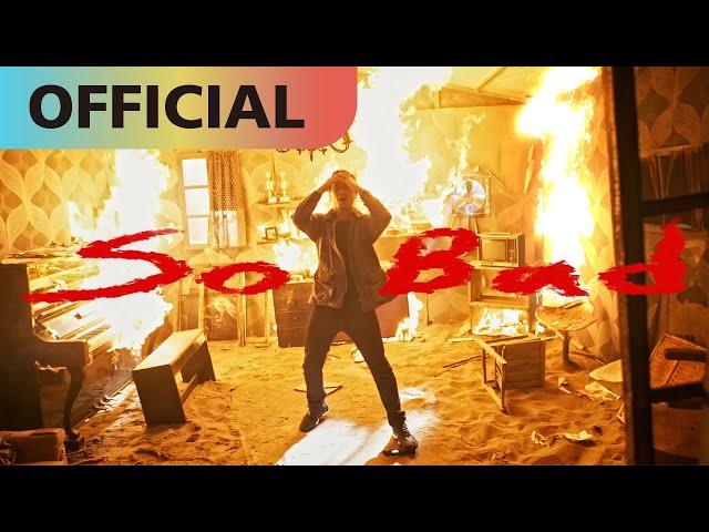 高爾宣 OSN -【So Bad】Official MV