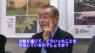 Tokyoシニア情報サイト「わたしの時間」 vol.20 NPO法人 馬込文士村継承会