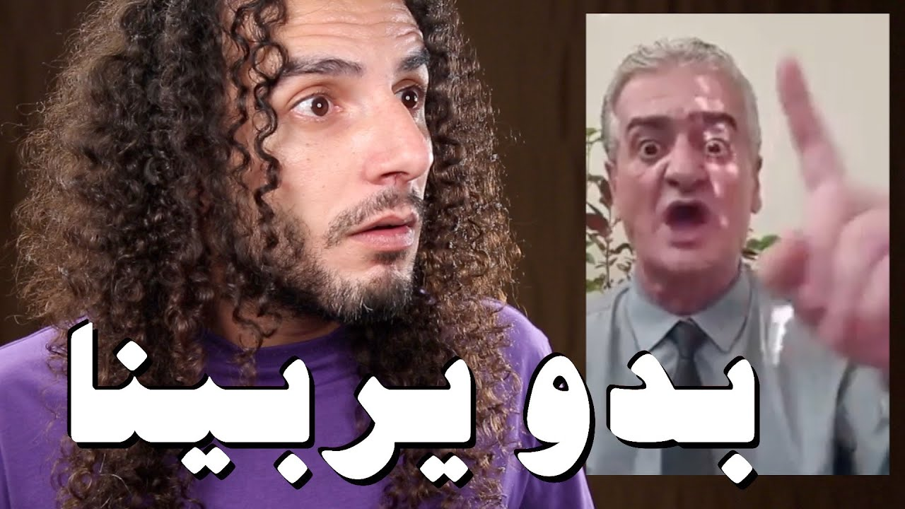رئيس سوريا القادم غصب عنكم وعن شواربكم .. حلم كل الشعوب