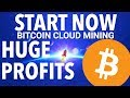 Hashflare Bitcoin Mining | How To Start Mining And ROI Review (Huge Profits)
