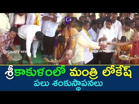 Minister Nara Lokesh Inaugurates Development Programs In Srikakulam | AP Politics | Mana Aksharam