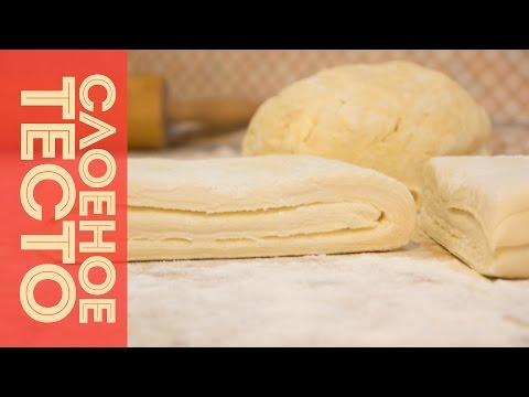 Как приготовить слоеное тесто I Два способа, быстрый и классический