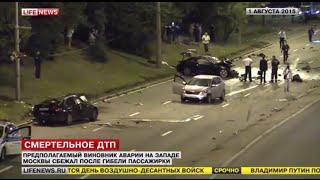 Девушку розорвало на двое. Жудкая авария в Москве