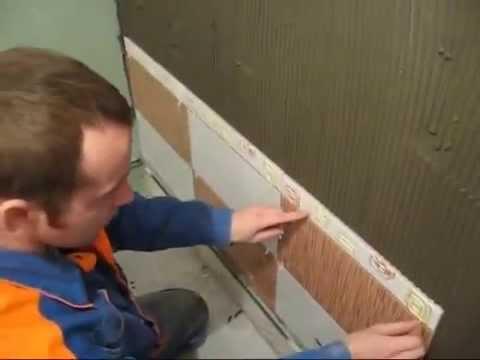 Быстрая укладка плитки на стену.