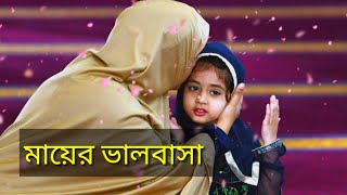 Bangla islamic ringtone islami gojol Islamic song Islamic status
