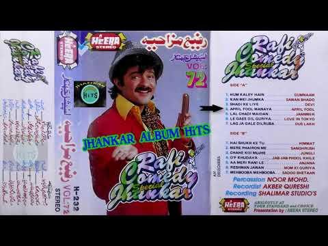 Rafi Jhankar Songs 70's Songs