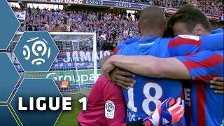 SM Caen - Olympique Lyonnais (3-0)  - Résumé - (SMC - OL) / 2014-15