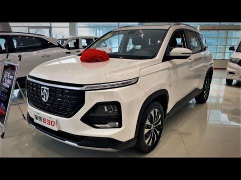 2020 Baojun 530 6Seater Walkaround- China Auto Show(2020款宝骏530,外观与内饰实拍)
