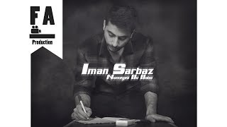Iman Sarbaz - Nameyek Bu Babo (Official Audio)