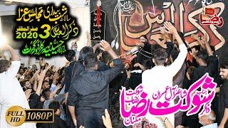 Zakir shoukat Raza shoukat | 3 Safar 2020 | Imam Bargah Hussania Gujrat || Raza Production