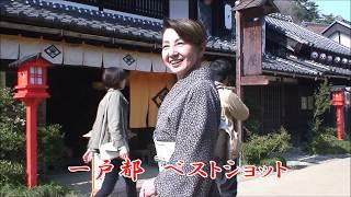 美しい立ち居振る舞い じゃないしぐさ 日光江戸村編 kimono thumbnail