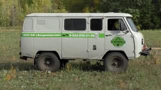 Охотничья - туристическая база АФ ''Владимирская''