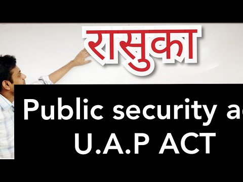 PUBLIC SAFETY ACT (सार्वजनिक सुरक्षा अधिनियम), NATIONAL SECURITY ACT, UNLAWFUL ACTIVITY PREVENTION A