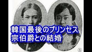 龍の涙 第156話