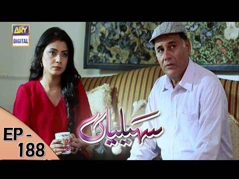 Saheliyaan - Ep 188 - 17th July 2017 - ARY Digital Drama