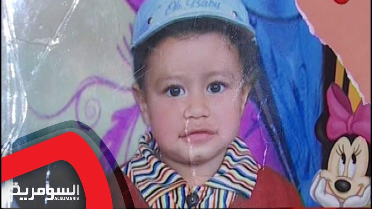 الطفل حسن يفارق الحياة بعد ضربة مميتة من معلمه في المدرسة
