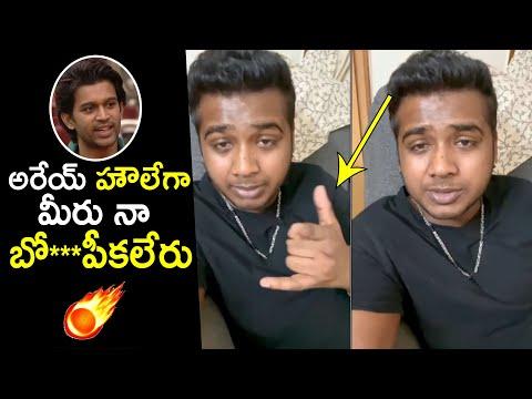 Rahul Sipligunj Fires on Social Media Trollers ll #RahulSipligunj #BiggBoss4Telugu | Telugu Tonic