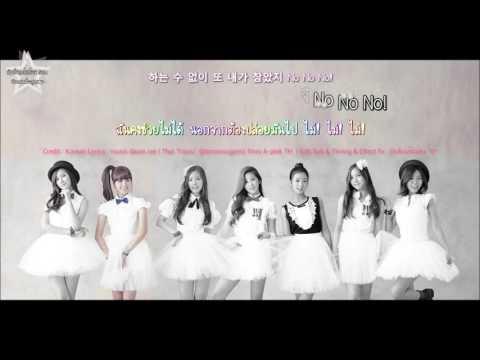 [Karaoke Thai Sub] A Pink - Prince
