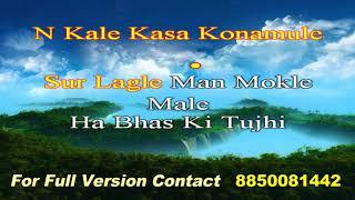 Mala Ved Lagle Premache-Karaoke with Female Vocal