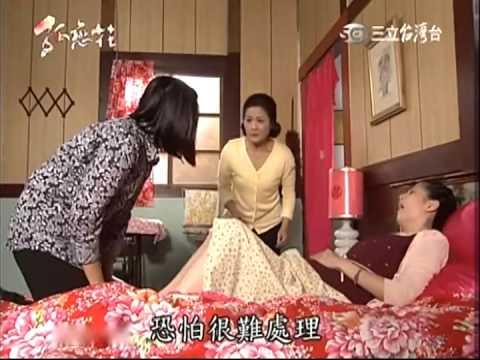 孤戀花第3集+下集預告